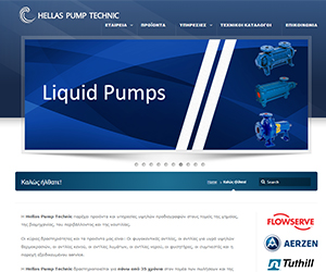 Hellas Pump Technic