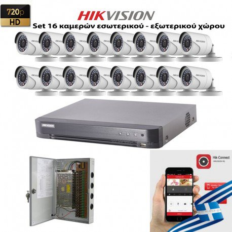 HIKVISION SET 1MP DS-7216HGHI-F1 + 16 ΚΑΜΕΡΕΣ HIKVISION DS-2CE16C0T-IRPF
