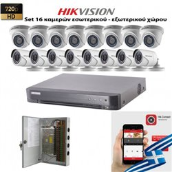 HIKVISION SET 1MP DS-7216HGHI-K1 + 8 ΚΑΜΕΡΕΣ HIKVISION DS-2CE56C0T-IRPF + 8 ΚΑΜΕΡΕΣ HIKVISION DS-2CE16C0T-IRPF