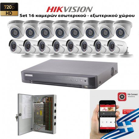 HIKVISION SET 1MP DS-7216HGHI-F1 + 8 ΚΑΜΕΡΕΣ HIKVISION DS-2CE56C0T-IRPF + 8 ΚΑΜΕΡΕΣ HIKVISION DS-2CE16C0T-IRPF