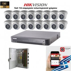 HIKVISION SET 1MP DS-7216HGHI-K1 + 16 ΚΑΜΕΡΕΣ HIKVISION DS-2CE56C0T-IRPF