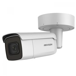 HIKVISION DS-2CD2645FWD-IZS 4MP IP 2.8mm-12mm