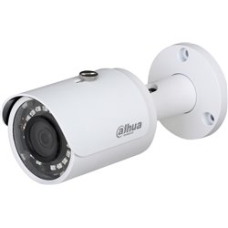 DAHUA HAC-HFW1400S 2.8mm bullet camera 4MP