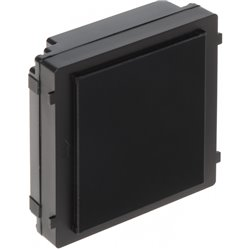 Blank module HIKVISION DS-KD-BK