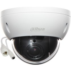 DAHUA SD22404T-GN-S2 4MP IP Dome Camera 2.7mm-11mm