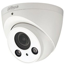 DAHUA IPC-HDW2531R-ZS 2.7mm~13.5mm 5MP ip dome camera