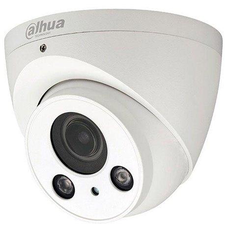DAHUA IPC-HDW2531R-ZS 2.7mm~13.5mm 5MP ip dome camera