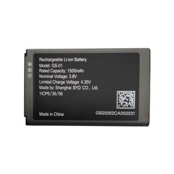 Grandstream 1500mAh Li-ion Rechargeable Battery for DP730 IP DECT Handset, DP810 & WP820 WiFi Phone