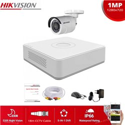 HIKVISION SET 1MP(720P) DS-7104HGHI-F1 + 1 ΚΑΜΕΡΑ HIKVISION DS-2CE16C0T-IRPF 2.8mm