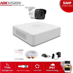 HIKVISION SET 5MP(2K) DS-7104HUHI-K1 + 1 ΚΑΜΕΡΑ HIKVISION DS-2CE16H0T-ITPF 2.8mm