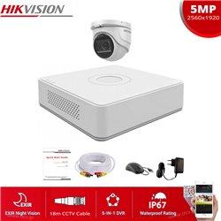HIKVISION SET 5MP(2K) DS-7104HUHI-K1 + 1 ΚΑΜΕΡΑ HIKVISION DS-2CE76H0T-ITMF