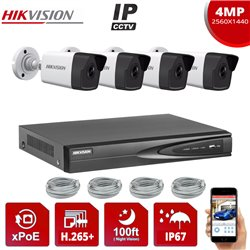 HIKVISION IP SET 4MP DS-7604NI-K1/4P + 4 IP ΚΑΜΕΡΕΣ DS-2CD1043G0-I POE