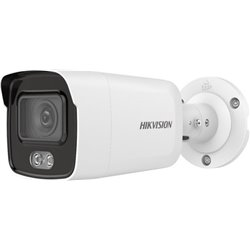HIKVISION DS-2CD2047G1-L 4MP IP Bullet Camera 2.8mm