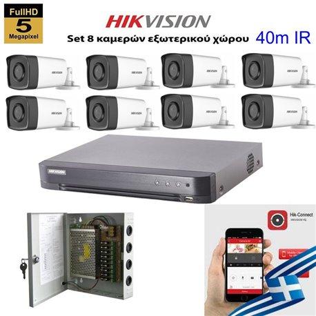 HIKVISION SET 5MP DS-7208HUHI-K1 + 8 ΚΑΜΕΡΕΣ DS-2CE17H0T-IT3F