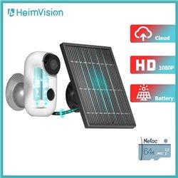 Heimvision KIT HMD2 + Solar panel HMS3 + MicroSD 64GB Wifi αυτόνομη κάμερα χωρίς χρήση καλωδίων