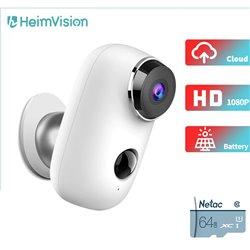 Heimvision KIT HMD2 + MicroSD 64GB Wifi αυτόνομη κάμερα χωρίς χρήση καλωδίων