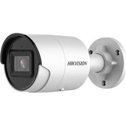 HIKVISION DS-2CD2043G2-IU 2.8mm IP Bullet Camera 4MP