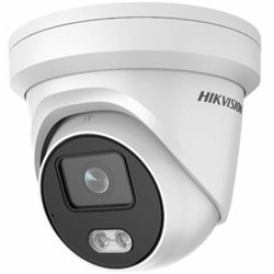 HIKVISION DS-2CD2347G2-L(C) 2.8mm IP Dome Camera 4MP AcuSense