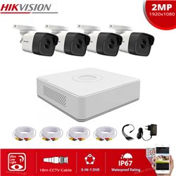 HIKVISION SET 2MP(1080P) DS-7104HQHI-K1 + 4 ΚΑΜΕΡΕΣ DS-2CE16D8T-ITE