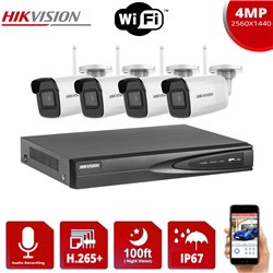 HIKVISION IP SET 4MP DS-7604NI-K1 + 4 IP ΚΑΜΕΡΕΣ DS-2CD2041G1-IDW1 WIFI
