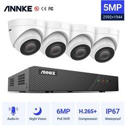 ANNKE SET 5MP N48PBB POE NVR8 IP + 4 CAM ΕΞΩΤΕΡΙΚΕΣ I51DΜ 5MP 2.8mm