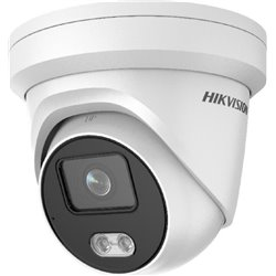 HIKVISION DS-2CD2327G1-LU 2.8mm IP Dome Camera 2MP Built-in Microphone