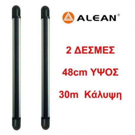 ALEAN ABI30-482 Δέσμες εξωτερικού χώρου 30m 2 δέσμες ύψος 48cm