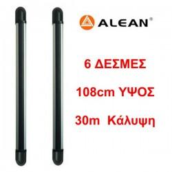 ALEAN ABI30-1086 Εξ. χώρου 30m 6 δέσμες ύψος 108cm