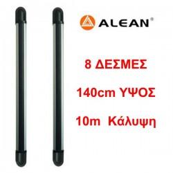 ALEAN ABI10-1408 Eξ. χώρου 10m 8 δέσμες ύψος 140cm
