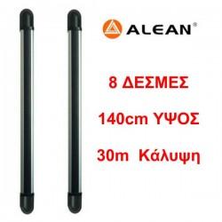 ALEAN ABI30-1408 Eξ. χώρου 30m 8 δέσμες ύψος 140cm