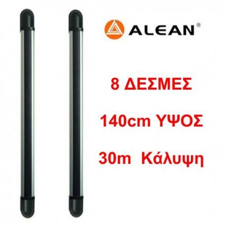 ALEAN ABI30-1408 Δέσμες εξωτερικού χώρου 30m 8 δέσμες ύψος 140cm