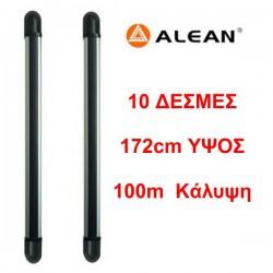 ALEAN ABI30-17210 Εξ. χώρου 30m 10 δέσμες ύψος 172cm