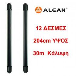 ALEAN ABI30-20412 Eξ. χώρου 30m 12 δέσμες ύψος 204cm