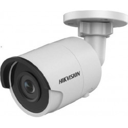 HIKVISION DS-2CD2023G0-I 2.8 ip bullet camera εξωτερικού χώρου
