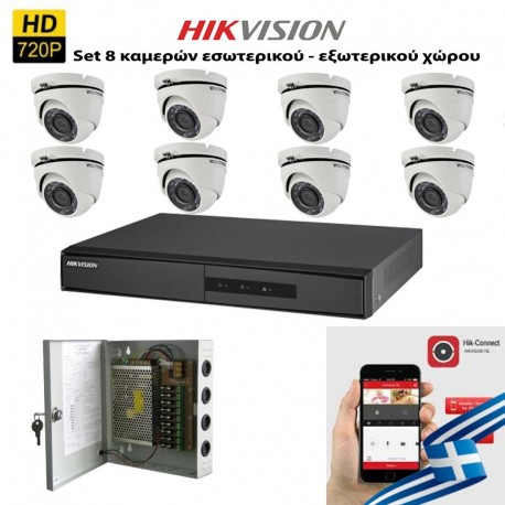 HIKVISION SET 1MP DS-7208HGHI-F1 + 8 ΚΑΜΕΡΕΣ HIKVISION DS-2CE56C0T-IRMF