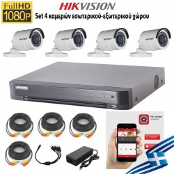 HIKVISION SET 2MP(1080P) DS-7204HQHI-F1/N + 4 ΚΑΜΕΡΕΣ DS-2CE16D0T-IRF