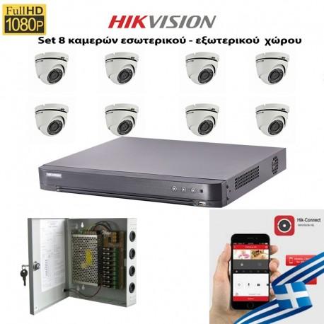HIKVISION SET 2MP DS-7208HQHI-K1 + 8 ΚΑΜΕΡΕΣ DS-2CE56D0T-IRM