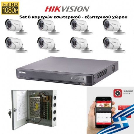 HIKVISION SET 2MP DS-7208HQHI-K1 + 8 ΚΑΜΕΡΕΣ DS-2CE16D0T-IRP