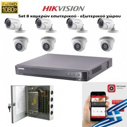 HIKVISION SET 2MP DS-7208HQHI-K1 + 4 ΚΑΜΕΡΕΣ HIKVISION DS-2CE56D0T-IRP + 4 ΚΑΜΕΡΕΣ DS-2CE16D0T-IRP