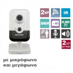 HIKVISION DS-2CD2423G0-IW 2.8 Wi-Fi IP 2MP camera PIR