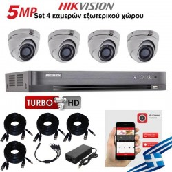 HIKVISION SET 5MP DS-7204HUHI-K1 + 4 ΚΑΜΕΡΕΣ DS-2CE56H0T-ITMF