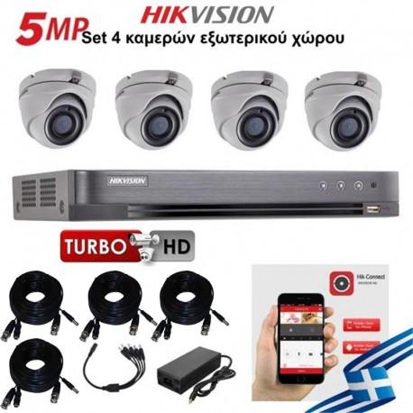 HIKVISION SET 5MP DS-7204HUHI-K1 + 4 ΚΑΜΕΡΕΣ DS-2CE56H0T-ITMF