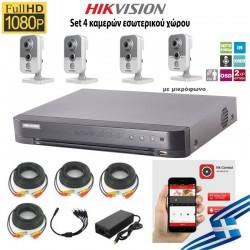 HIKVISION CCTV SET PIR 2MP(1080P) DS-7204HQHI-K1/A + 4 ΚΑΜΕΡΕΣ DS-2CE38D8T-PIR 2.8mm