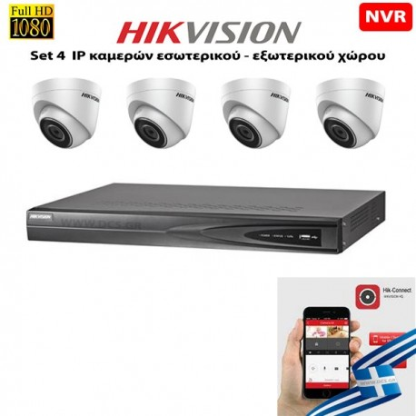 HIKVISION IP SET 2MP DS-7604NI-K1/4P + 4 IP ΚΑΜΕΡΕΣ DS-2CD1321-I POE