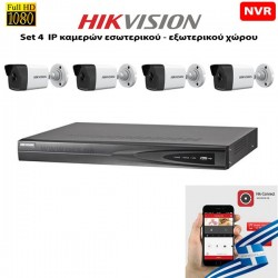 HIKVISION IP SET 2MP DS-7604NI-K1/4P + 4 IP ΚΑΜΕΡΕΣ DS-2CD1023G0-I POE