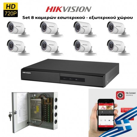 HIKVISION SET 1MP DS-7208HGHI-F1/N + 8 ΚΑΜΕΡΕΣ HIKVISION DS-2CE16C0T-IRPF 2.8mm