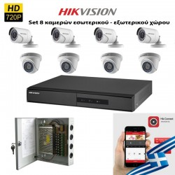 HIKVISION SET 1MP DS-7208HGHI-F1/N + 4 ΚΑΜΕΡΕΣ HIKVISION DS-2CE56C0T-IRPF 2.8mm + 4 ΚΑΜΕΡΕΣ HIKVISION DS-2CE16C0T-IRPF 2.8mm