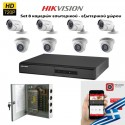 HIKVISION SET 1MP DS-7208HGHI-F1 + 4 ΚΑΜΕΡΕΣ HIKVISION DS-2CE56C0T-IRPF 2.8mm + 4 ΚΑΜΕΡΕΣ HIKVISION DS-2CE16C0T-IRPF 2.8mm