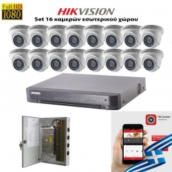 HIKVISION SET 2MP DS-7216HQHI-K1 + 16 ΚΑΜΕΡΕΣ HIKVISION DS-2CE56D0T-IRPF