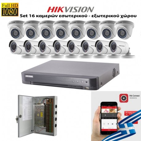 HIKVISION SET 2MP DS-7216HQHI-K1 + 8 ΚΑΜΕΡΕΣ HIKVISION DS-2CE56D0T-IRPF + 8 ΚΑΜΕΡΕΣ HIKVISION DS-2CE16D0T-IRPF